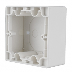 Lux single socket installion box 40mm-white