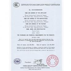認證-3C