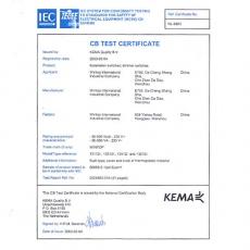 认证-KEMA